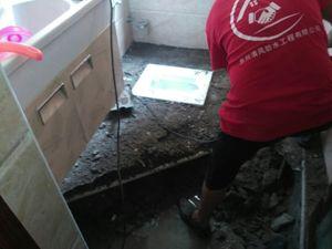 惠州洗手间防水