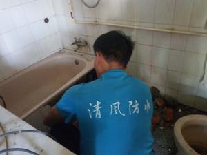 惠州厕所补漏